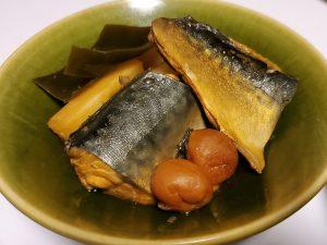 鯖と大根の梅煮