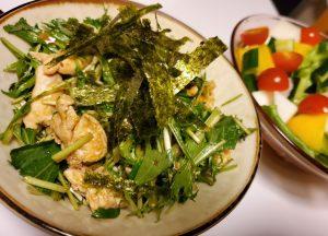 鳥ふりそでと三つ葉、水菜のわさび醤油
